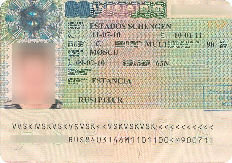 Как сделать визу для испании 204