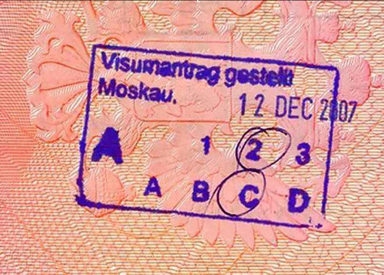 День причины отказа в визе в чехию делать