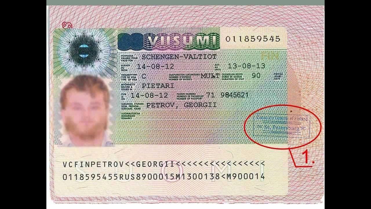 финская виза на 2 года в спб 2016 термобелье